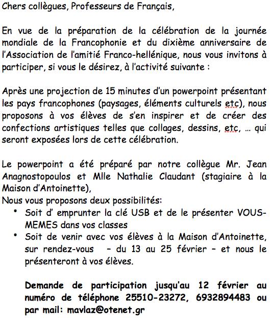 Célébration de la journée mondiale de la Francophonie et du dixième anniversaire de l'Association de l'amitié Franco-hellénique