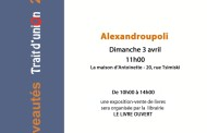 Accueil de la librairie française LIVRE OUVERT et des éditions TRAIT D'UNION