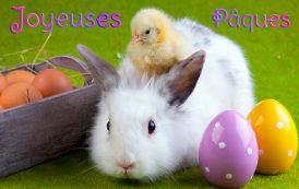 Χαρούμενο Πάσχα!