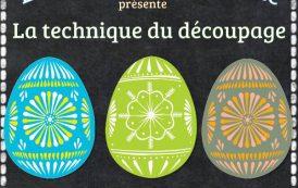Η τεχνική του ντεκουπάζ - Δημιουργικό εργαστήριο Γαλλικής Γλώσσας και Πολιτισμού 10 03 2018