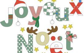 Joyeux Noël - Xαρούμενα Χριστούγεννα
