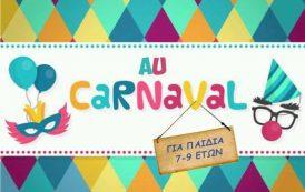 Δημιουργικά Εργαστήρια Γαλλικής Γλώσσας και Πολιτισμού - Au carnaval