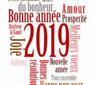 Καλή χρονιά με υγεία και δημιουργικότητα