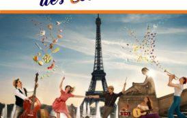 Μαθητική Εκδήλωση στα πλαίσια των Ελευθερίων 2019 - La fête française des écoles