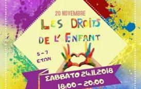 Les droits de l'enfant - Δημιουργικά Εργαστήρια Γαλλικής Γλώσσας και Πολιτισμού 24 11 2018
